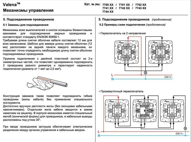 Идпл-1 Схема Инструкция