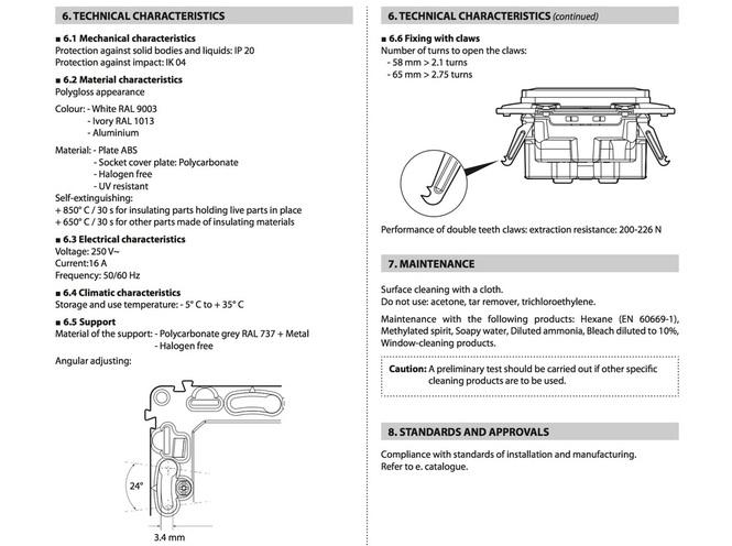 Технические характеристики розеток  Legrand IN MATIC